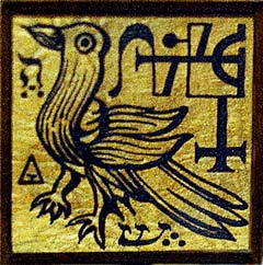 Bird amulet in the collection of the Museum of Witchcraft and Magic